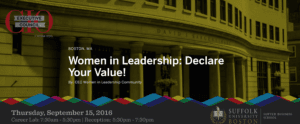 CIO Declare Your Value Event